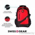 Swissgear 8815-1