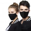 Маска защитная для лица 3-х слойная (микс цветов)