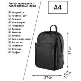 рюкзак David Jones 686604 с доставкой по Минску и Беларусь
