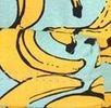 Бананы Мята