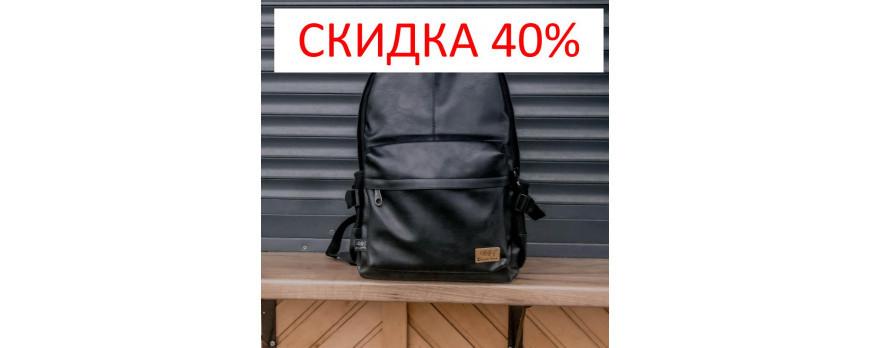 Рюкзак ЭКОКОЖА купить недорого в Минске и Беларусь