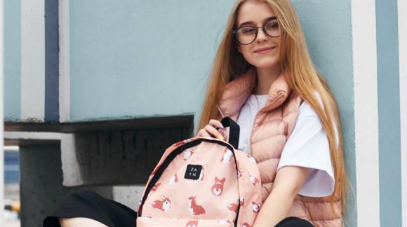 Школьные рюкзаки ZAIN в Минске